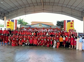 Organize the annual Chinese New Year 2021 at Wat Pa Ngio School. Pathum Thani Provincial Administrative Organization