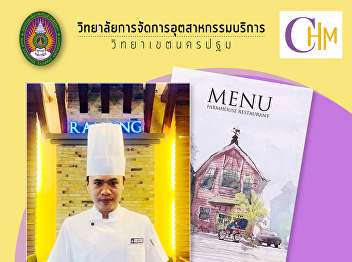 Mr. Panupong Saechang Alumni Code 56 Tourism and Hospitality Industry Management College of Hospitality Industry Management Current position as head chef Farmhouse Hotel Ranong