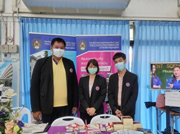 Educational public relations at Phitsanulok Vocational College Phitsanulok Province
