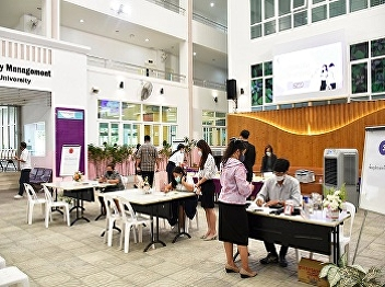 College of Hospitality Industry Management Welcomed and facilitated the new student ID 64 with the announcement of TCAS New Student Registration Round 1 (Portfolio).