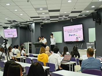 Organize an international seminar (International Seminar) No. 2/2021 Via the online system Google Meet on the topic of the impact of the situation Co-Vid 19 ready to brainstorm. To find solutions, find solutions