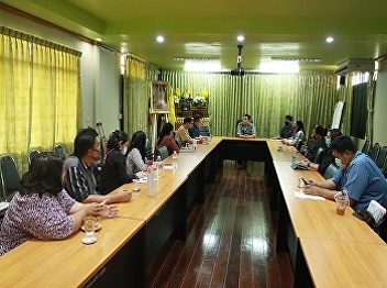 College of Hospitality Industry Management Attended a meeting to plan the implementation of the project to improve the quality of life and raise income for villagers of Wat Khae Sub-district, Nakhon Chai Si District Nakhon Pathom Province