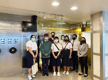 วิทยาลัยการจัดการอุตสาหกรรมบริการ จัดโครงการเสริมสร้างความรู้ด้านการเงินนอกห้องเรียน ณ ธนาคารแห่งประเทศไทย (Bank of Thailand)