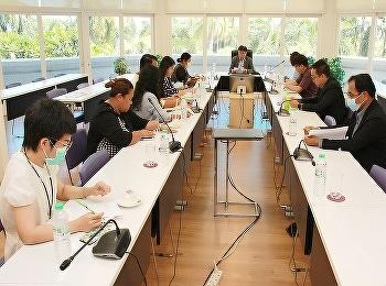 การประชุมคณะกรรมการวิชาการ วิทยาลัยการจัดการอุตสาหกรรมบริการ มหาวิทยาลัยราชภัฏสวนสุนันทา วิทยาเขตนครปฐม