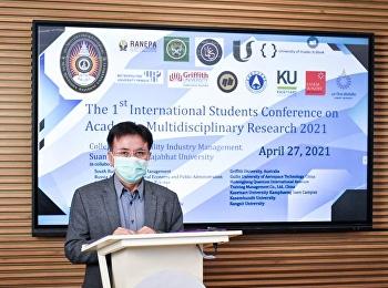 จัดประชุมออนไลน์ ISCAME 2021 ′′ การประชุมนักศึกษานานาชาติครั้งที่ 1 เกี่ยวกับงานวิจัยหลากหลายวิชา 2021 ′′