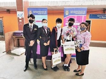 วิทยาลัยการจัดการอุตสาหกรรมบริการ จัดกิจกรรม open house ณ โรงเรียนสามโคก จังหวัดปทุมธานี