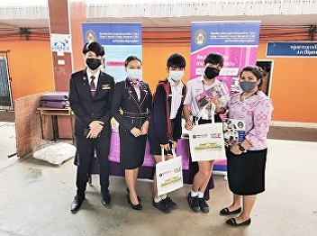 College of Industrial Management offers open house activities at Samkhok School Pathumthani Province