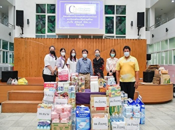 College of Service Industry Management Bring items to hospitals in Nakhon Pathom province.