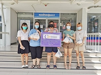 Volunteer Project of the College of Hospitalty Industry Management joins the fight against COVID-19 by producing Kachai Khao herbal juice against COVID-19 Helping communities in nearby areas and bring consumer goods to help students affected by COVID-19